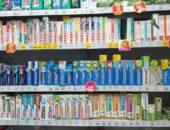 Calitatea pasta de dinti