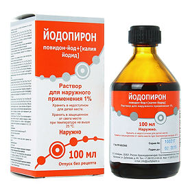 Medicamentul Yodopirone
